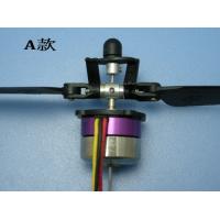 Электродвигатель б/к + проп с изменяемым шагом 8хh