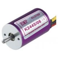 Электродвигатель б/к EMP K2445/10 KV2350
