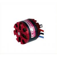 Электродвигатель б/к EMP N5045/07 KV800
