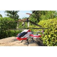 Вертолет Udi U25 Avatar 4-кан с гироскопом