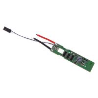 Регулятор оборотов QR X350PRO