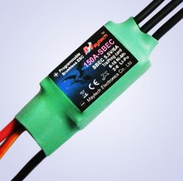 Регулятор оборотов Maytech Falcon-Pro 150A-SBEC